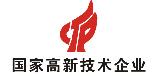广州佰伦高效送风口公司高新企业