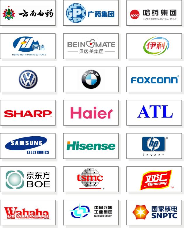 广州佰伦高效送风口公司高效送风口部分客户