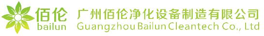 广州佰伦高效送风口生产厂家